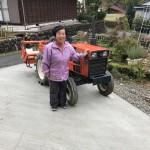 トラクター買取-20171129-兵庫-ヒノモト-C172
